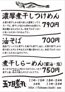 スクリーンショット 2015-02-13 9.52.45