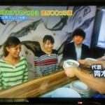 TBS『王様のブランチ』にて紹介(ラーメン店、中野『五丁目煮干し』)