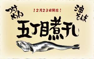 スクリーンショット 2015-02-13 9.49.42