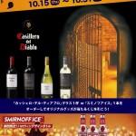 ハロウィンイベントのポスター・チラシデザイン(キリンビールマーケティング株式会社様)